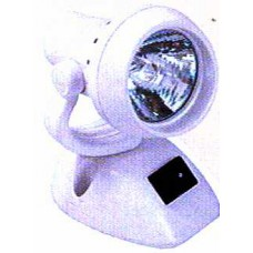 Reading Lamp Halogen White Finish