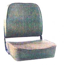 Folding Low Back Seat in Blue