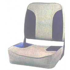 Folding Low Back Seat in white and blue
